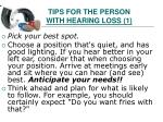 tips for the person with hearing loss 1