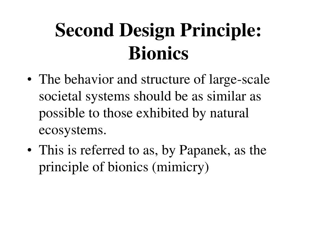 Second Design Principle: