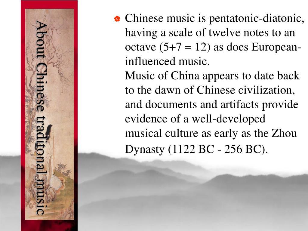 About Chinese traditonal music