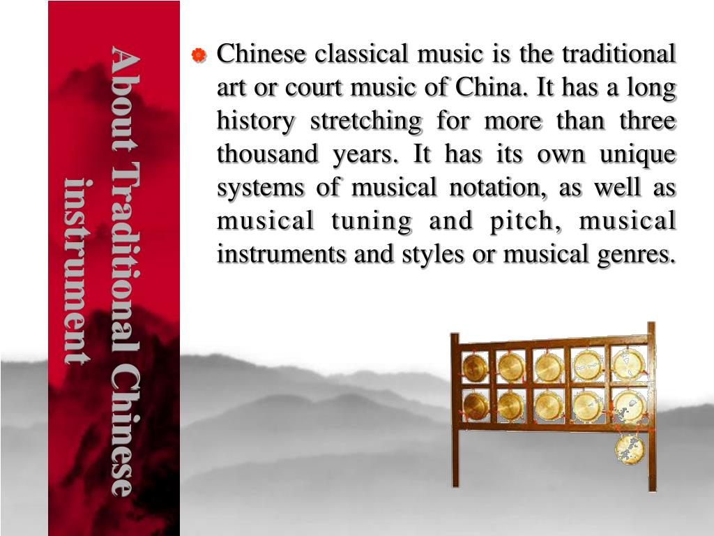 About Traditional Chinese
