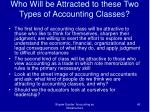 who will be attracted to these two types of accounting classes