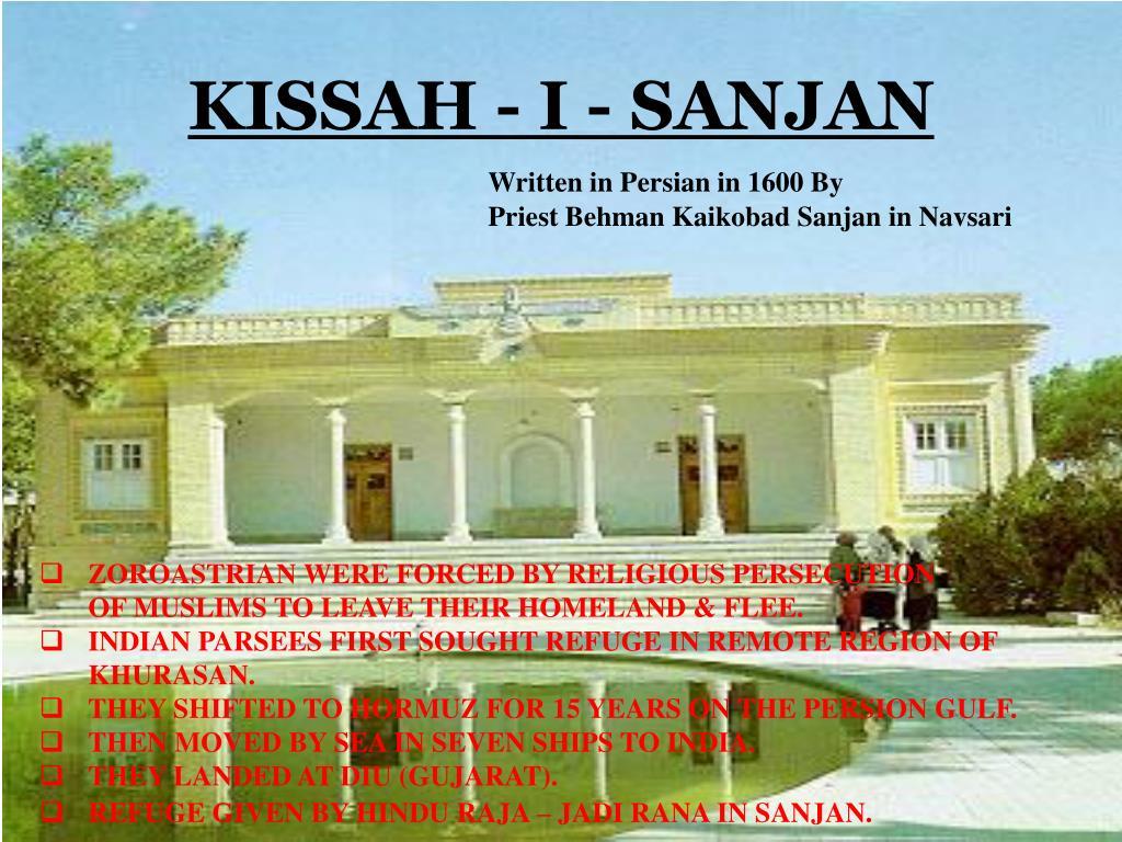 KISSAH - I - SANJAN