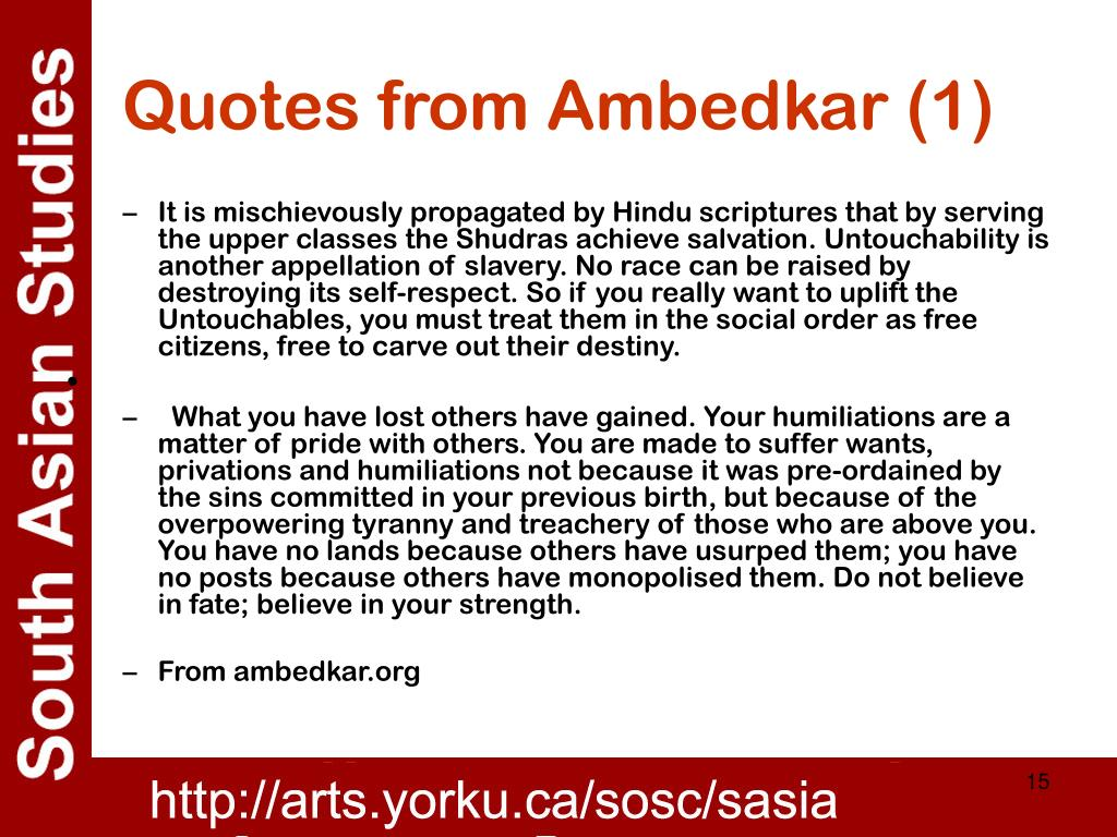 Quotes from Ambedkar (1)