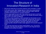 the structure of innovation research in india