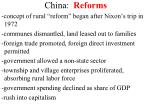 china reforms
