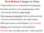 post reform changes in china