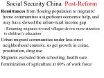 social security china post reform
