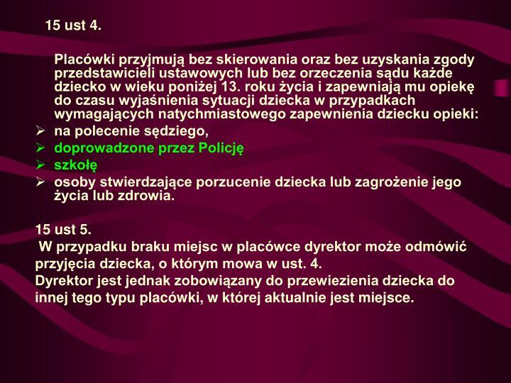 15 ust 4.
