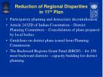 reduction of regional disparities in 11 th plan