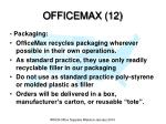 officemax 12