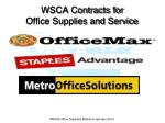 wsca contracts for office supplies and service