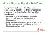 medical home for homeless kids project7