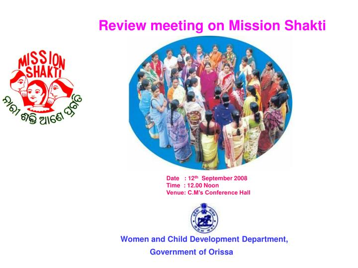 Review meeting on Mission Shakti
