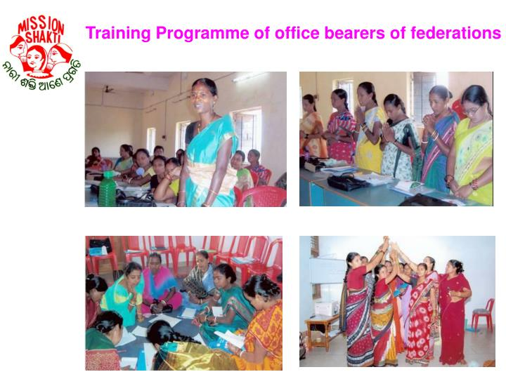 Training Programme of office bearers of federations