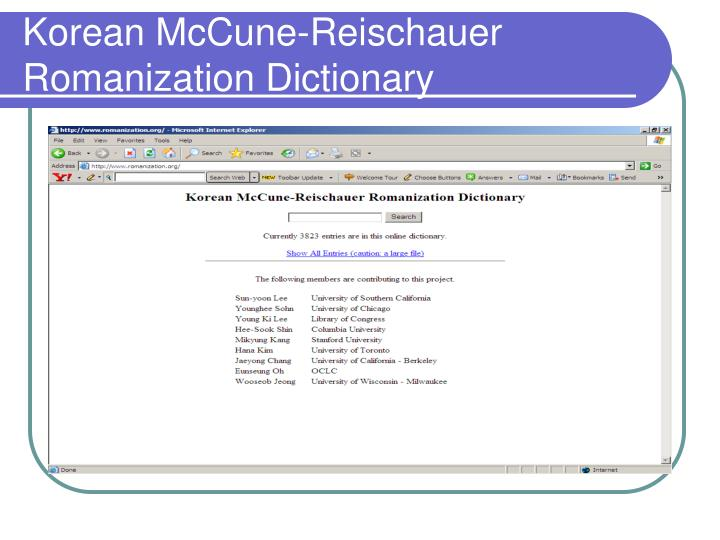 Korean McCune-Reischauer Romanization Dictionary
