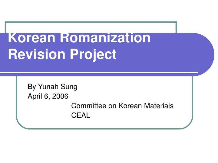 Korean romanization revision project