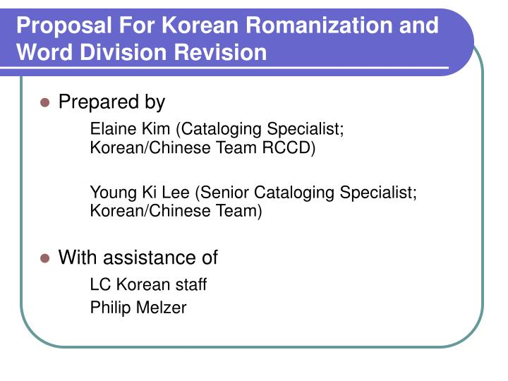 Proposal for korean romanization and word division revision