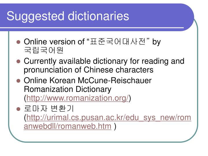 Suggested dictionaries