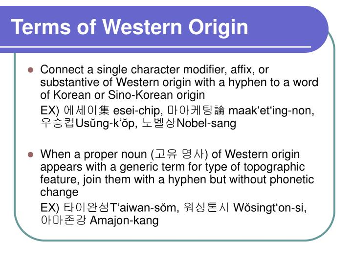Terms of Western Origin