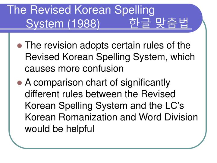 The Revised Korean Spelling System (1988)