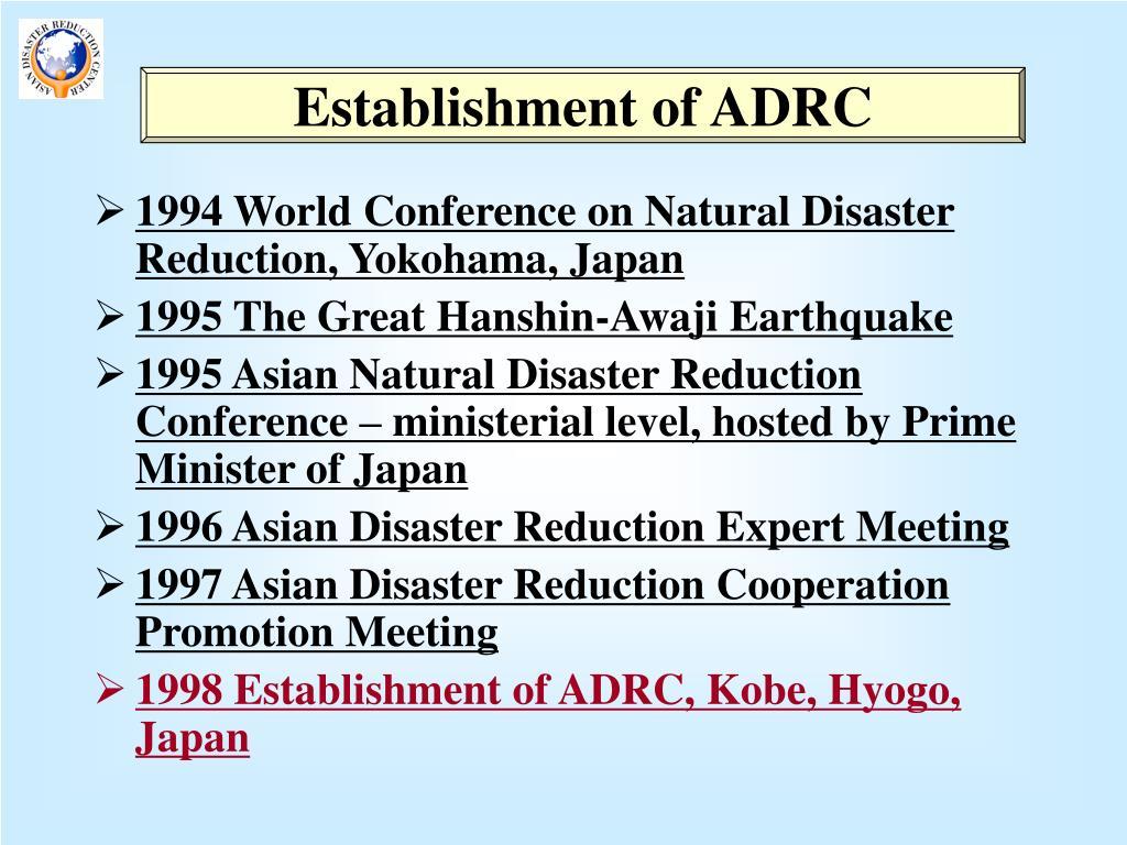 Establishment of ADRC