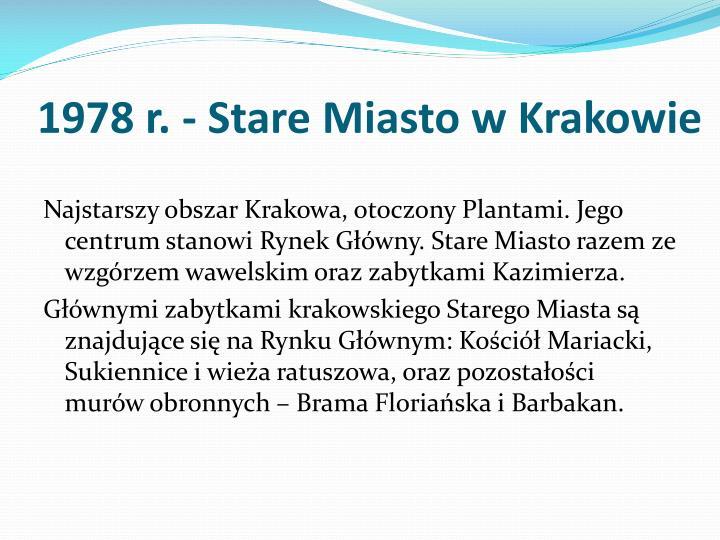 1978 r. - Stare Miasto w Krakowie