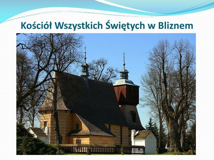 Kościół Wszystkich Świętych w