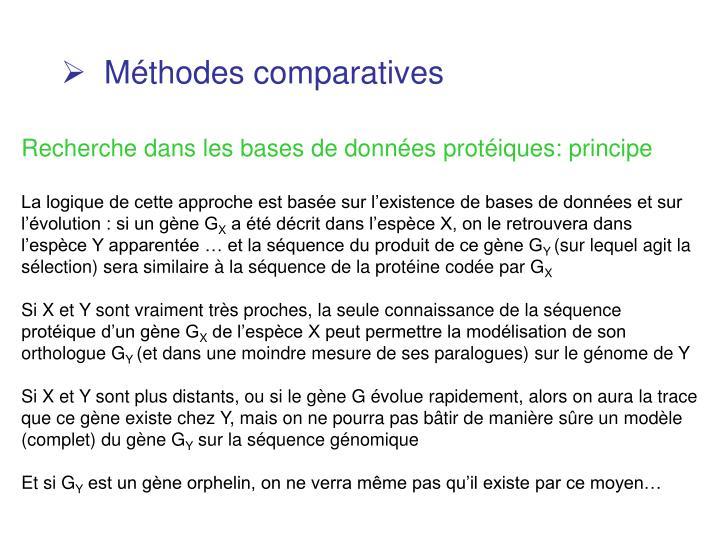 Méthodes comparatives