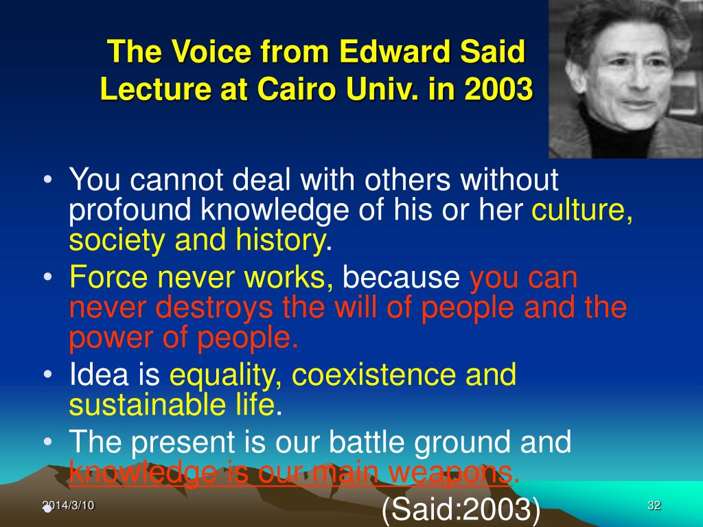 The Voice from Edward Said