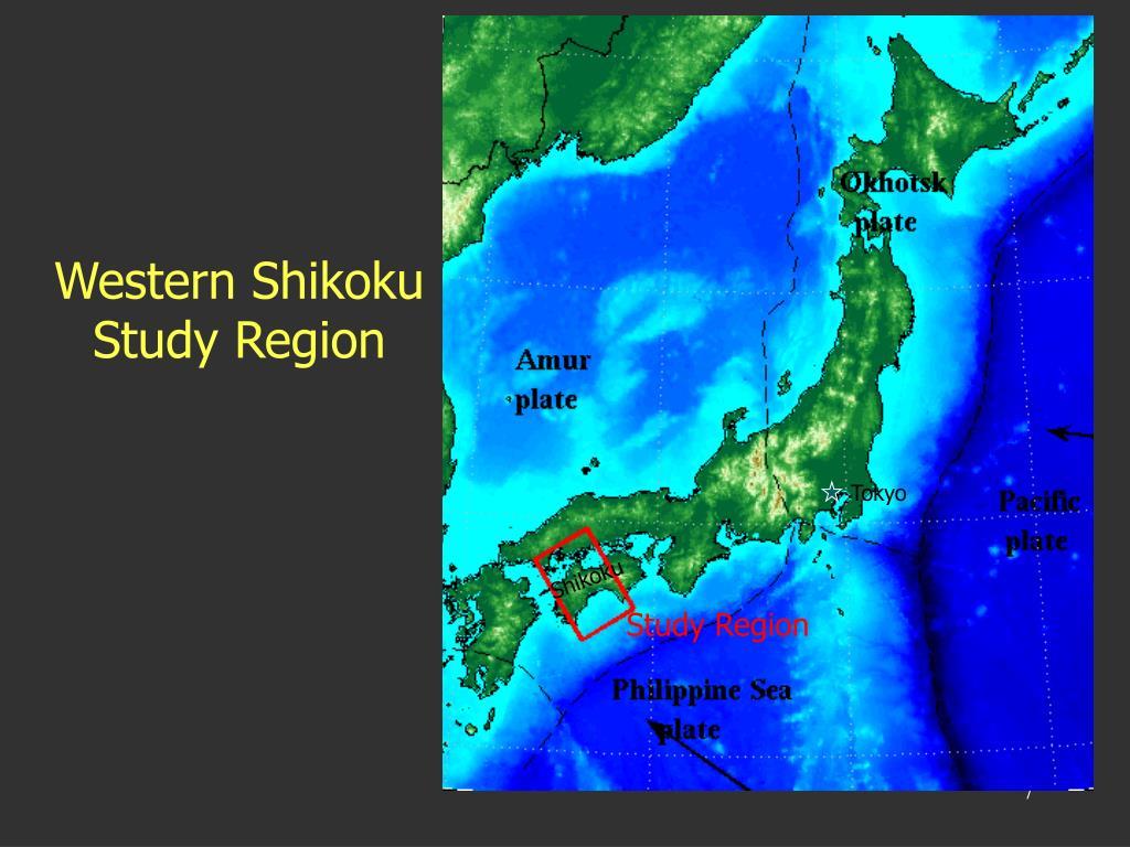 Western Shikoku