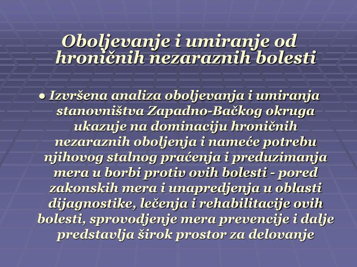 Oboljevanje i umiranje od hroničnih nezaraznih bolesti