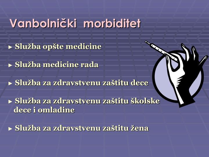 Vanbolnički  morbiditet