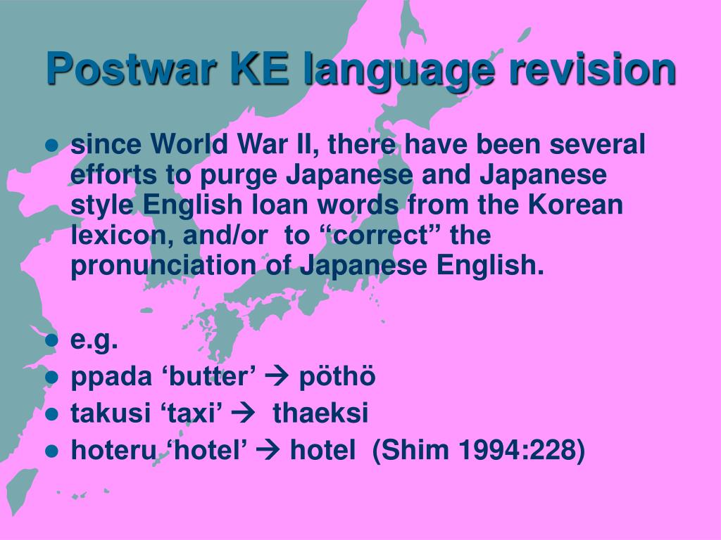 Postwar KE language revision