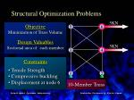 structural optimization problems