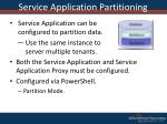 service application partitioning