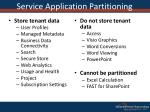 service application partitioning15