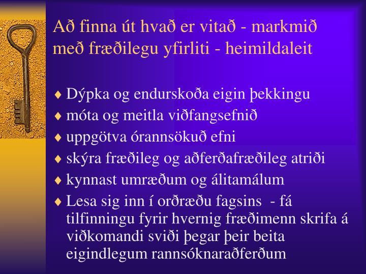 Að finna út hvað er vitað - markmið