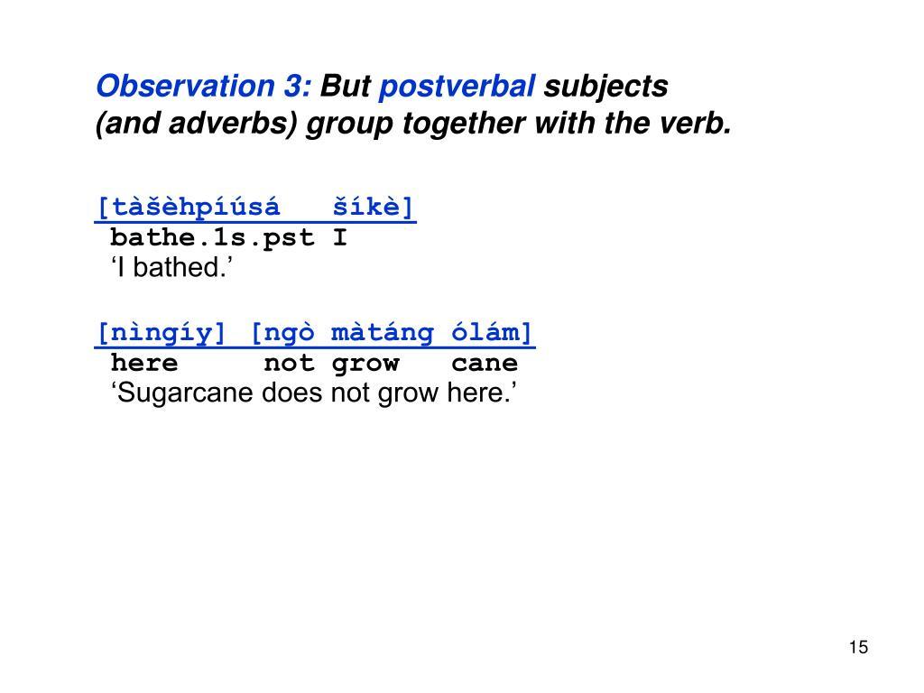 Observation 3: