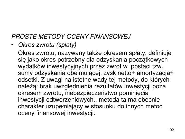 PROSTE METODY OCENY FINANSOWEJ