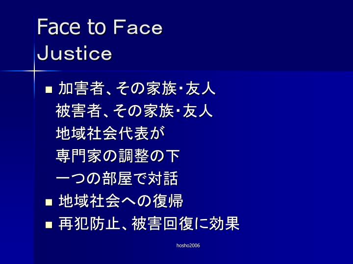 Face to