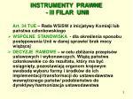 instrumenty prawne iii filar unii