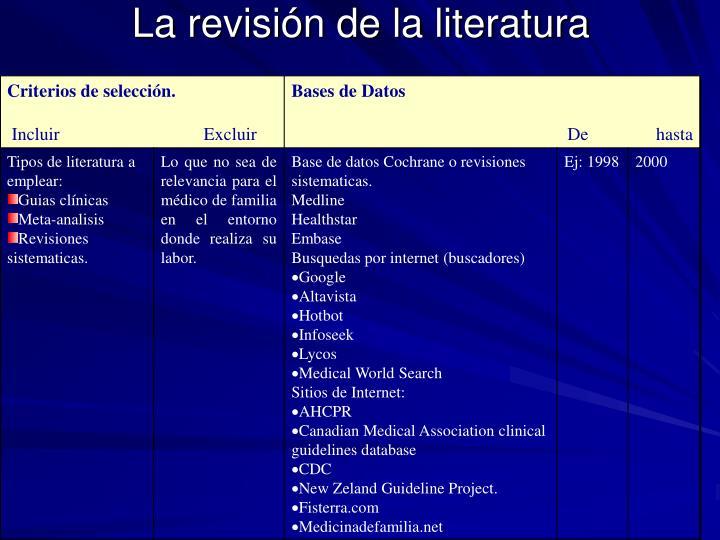 La revisión de la literatura