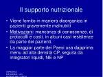 il supporto nutrizionale