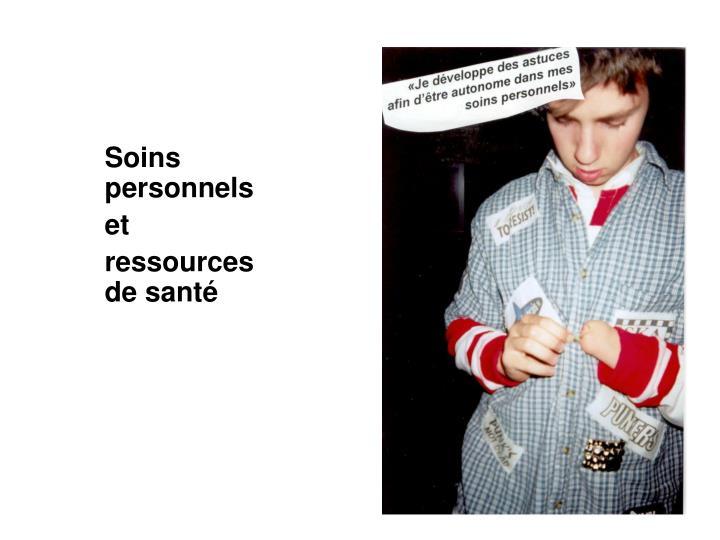 Soins personnels