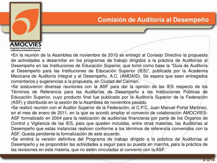 Comisión de Auditoría al Desempeño