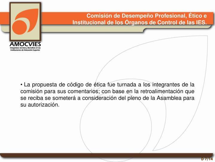 Comisión de Desempeño Profesional, Ético e Institucional de los Órganos de Control de las IES.