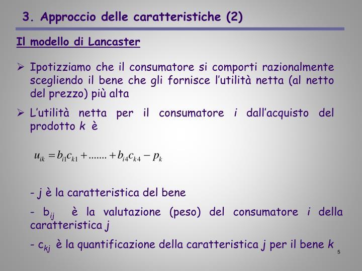 3. Approccio delle caratteristiche (2)