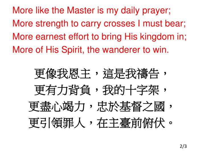 More like the Master is my daily prayer;