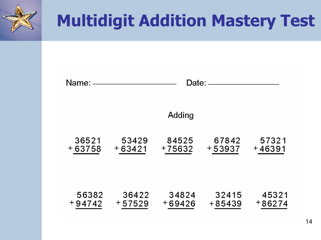 Multidigit Addition Mastery Test