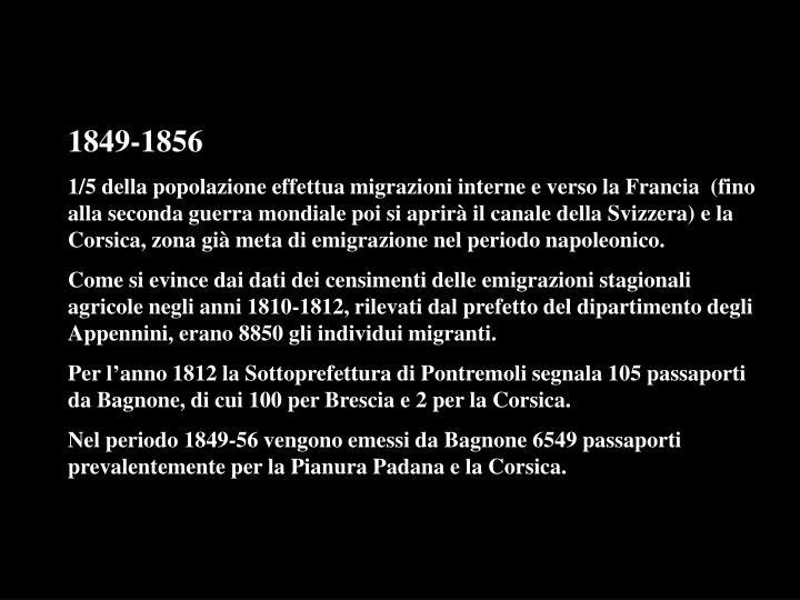 1849-1856
